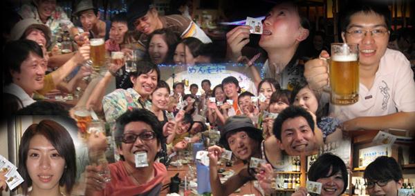 琉球酒豪伝説はたくさんのお酒好きの皆様にご愛好いただいています!